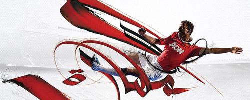 a saudi campain mixing up football and calligraphy